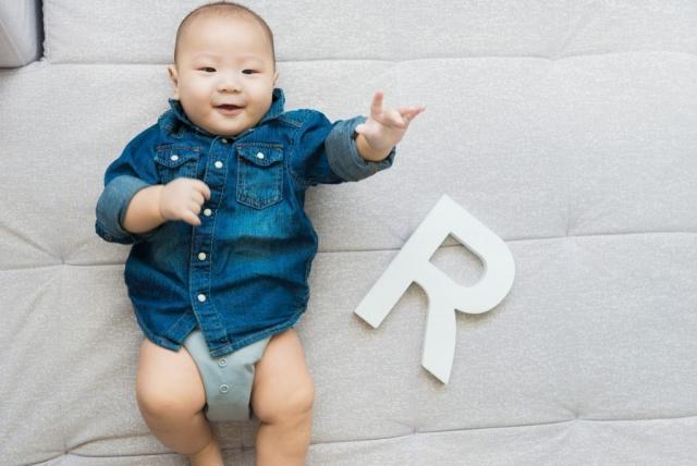 Riva Loren Uy - Family Baby Photography
